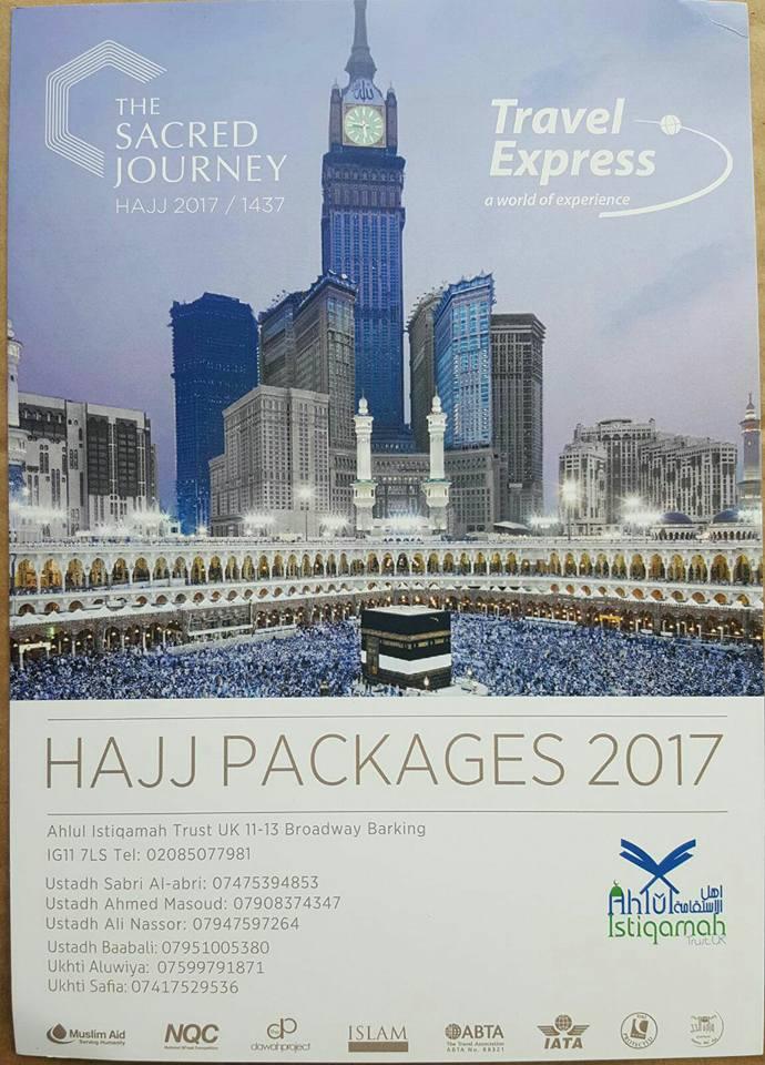 HAJJ 1438-2017